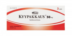 KYYPAKKAUS 50 mg tabl 3 fol